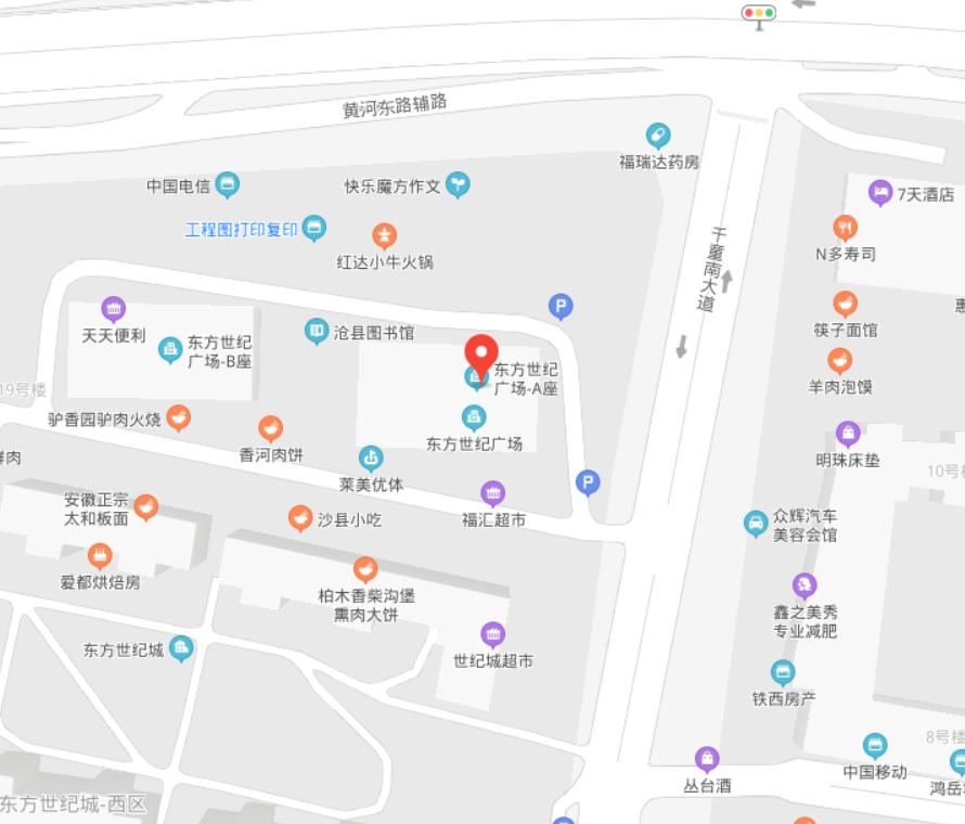 河北省沧州市新华区东方世纪广场A座402
